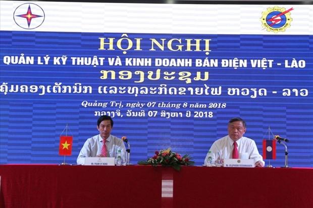L'electricite venue du Vietnam ameliore les conditions de vie des Laotiens hinh anh 1