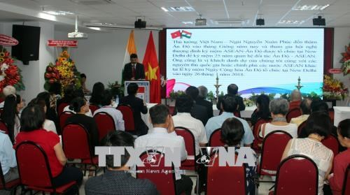 Le 72e anniversaire de la fete de l'independance de l'Inde celebre a Ho Chi Minh-Ville hinh anh 1