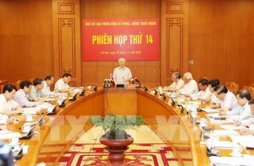 La 14e reunion du Comite central de pilotage de la lutte contre la corruption hinh anh 1