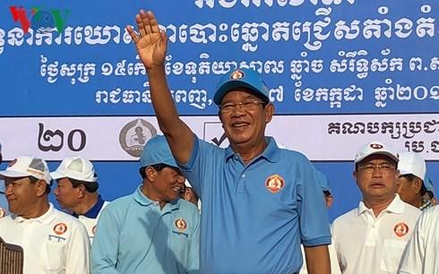 Cambodge: le PPC remporte l'ensemble des sieges de l'Assemblee nationale hinh anh 1