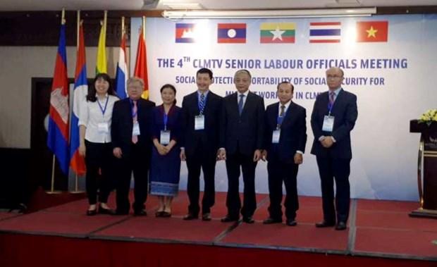 Les pays CLMTV discutent de la protection sociale pour les travailleurs migrants hinh anh 1