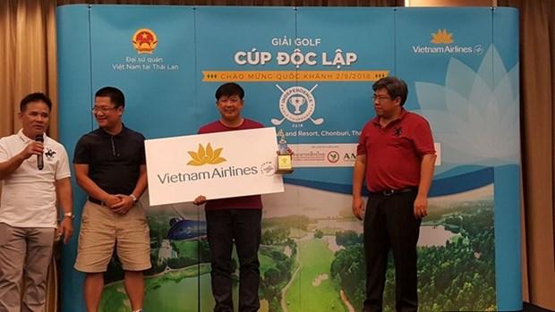 Le tournoi de golf de la communaute des Vietnamiens de Thailande hinh anh 1