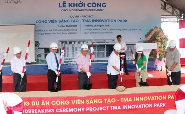 Mise en chantier du premier parc d'innovation a Binh Dinh hinh anh 1