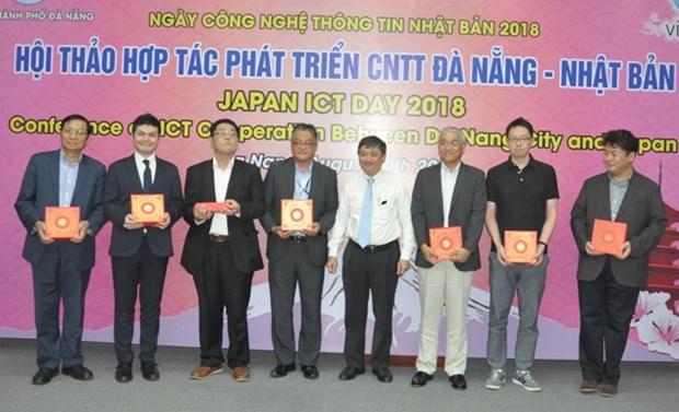 Cooperation entre le Japon et la ville de Da Nang dans les technologies de l'information hinh anh 1