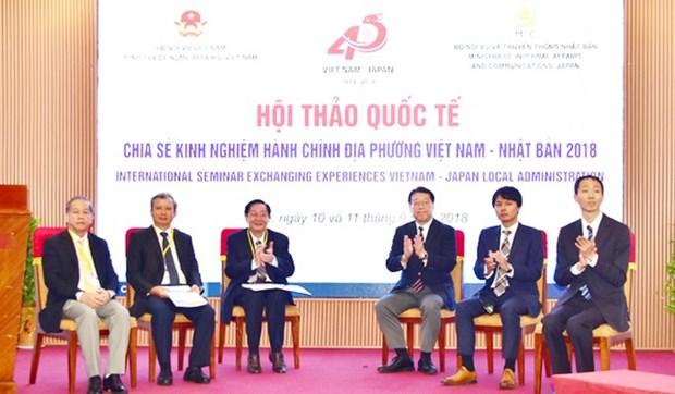Vietnam et Japon partagent des experiences dans l'administration locale hinh anh 1
