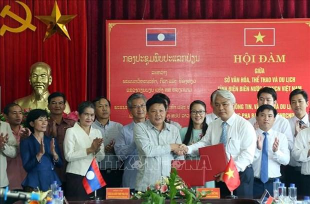 Dien Bien (Vietnam) et Luang Prabang (Laos) renforcent leur cooperation dans le tourisme hinh anh 1