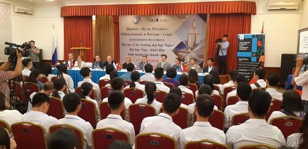 Le Vietnam renforce sa cooperation avec la Russie dans l'education hinh anh 1