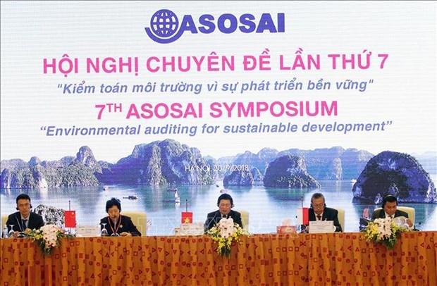 ASOSAI 14 : partage d'experiences sur l'audit environnemental hinh anh 1