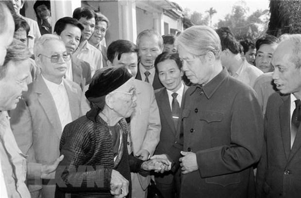 L'ancien secretaire general Do Muoi, un communiste exemplaire et loyal hinh anh 1