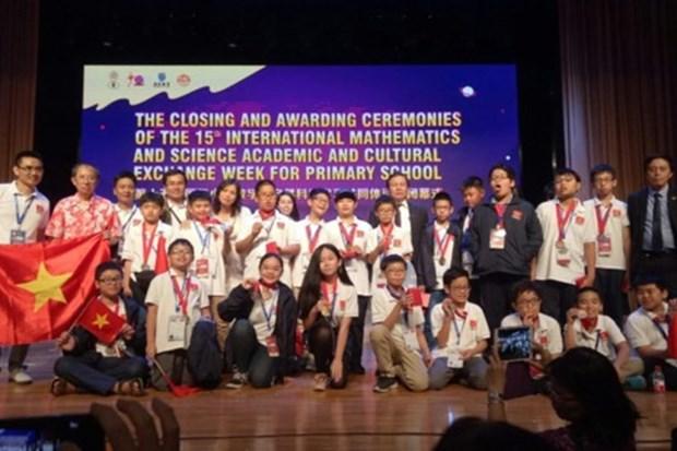 Maths et Sciences : excellente reussite des eleves vietnamiens a l'IMSO 2018 hinh anh 1