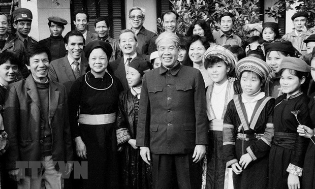 Ceremonie funeraire en memoire de l'ancien secretaire general du PCV Do Muoi au Japon hinh anh 1