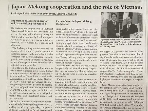 Un expert japonais estime le role du Vietnam au sein de la cooperation Mekong-Japon hinh anh 1