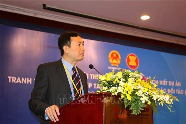 Profiter des ressources des fonds de cooperation de l'ASEAN hinh anh 1