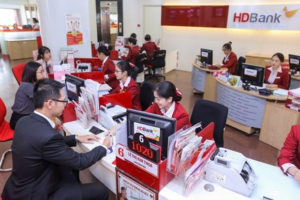 HDBank, banque offrant les meilleurs services de gestion de l'argent liquide d'Asie-Pacifique hinh anh 1