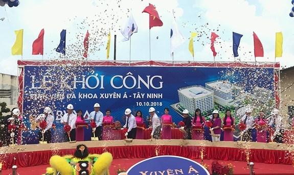 Mise en chantier de la Polyclinique de Xuyen A - Tay Ninh hinh anh 1
