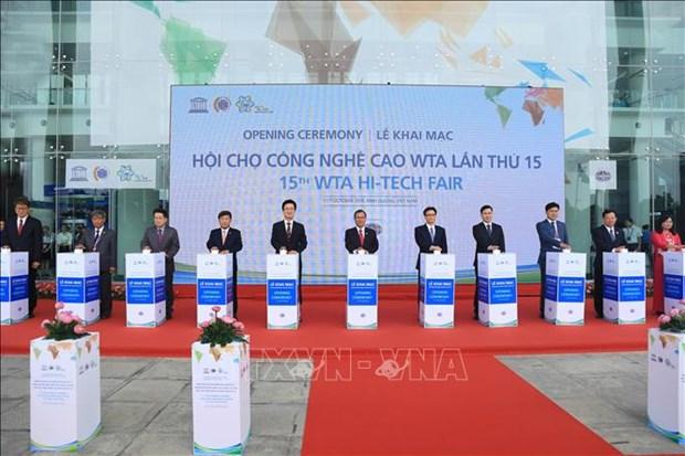 Ouverture du salon des hautes technologies de la WTA a Binh Duong hinh anh 1