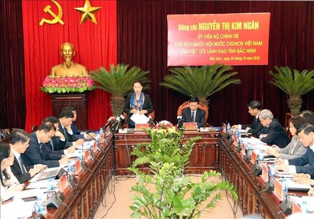 La presidente de l'Assemblee nationale travaille a Bac Ninh hinh anh 1