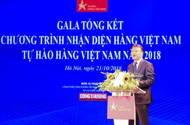 Bilan du programme « Identification des produits vietnamiens » 2018 hinh anh 1