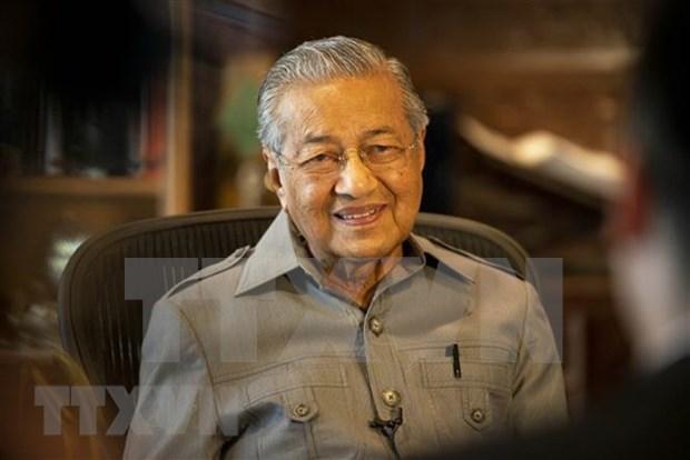 Le Premier ministre malaisien recoit une noble distinction du Japon hinh anh 1