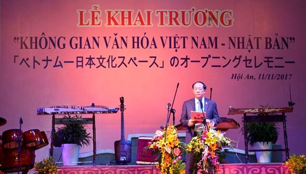 Espace culturel Vietnam-Japon : une belle preuve d'amitie hinh anh 1