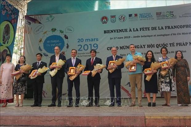 La Journee internationale de la Francophonie 2019 fetee a Ho Chi Minh-Ville hinh anh 1