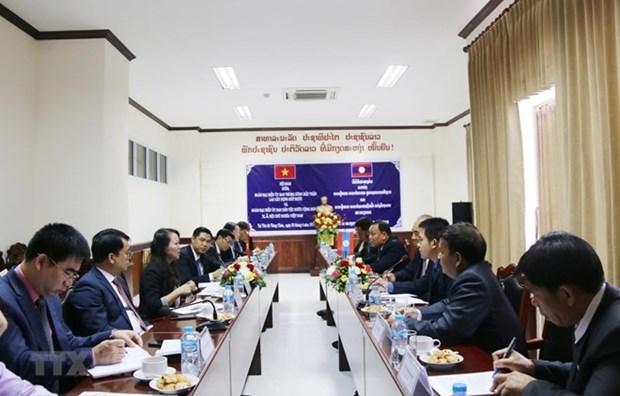 Le Vietnam et le Laos renforcent leur cooperation dans les affaires ethniques hinh anh 1