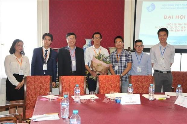 Les etudiants vietnamiens en Belgique participent activement aux activites communautaires hinh anh 1