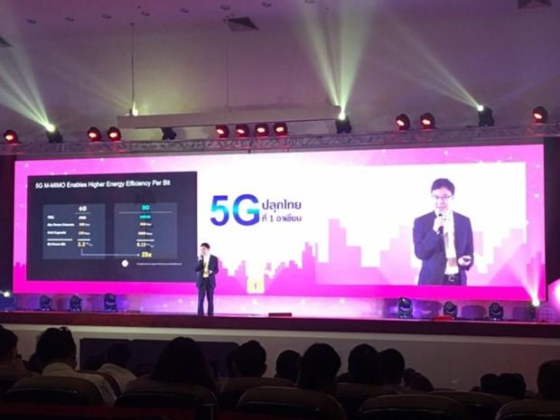 La Thailande elargit sa cooperation pour developper la 5G hinh anh 1