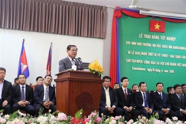 Le Cambodge remercie le Vietnam pour son soutien au secteur de l'education hinh anh 1