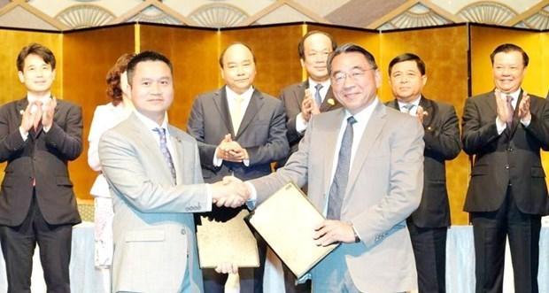 Des entreprises vietnamiennes et japonaises cooperent dans la recherche sur le GNL et le gaz hinh anh 1