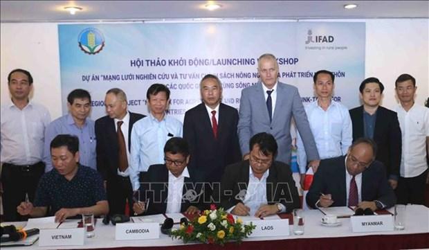 Lancement d'un projet sur la recherche agricole pour les pays de la sub-region du Mekong hinh anh 1
