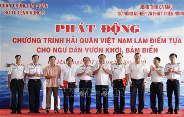 Lacement un programme pour renforcer l'appui de la marine vietnamienne aux pecheurs hinh anh 1