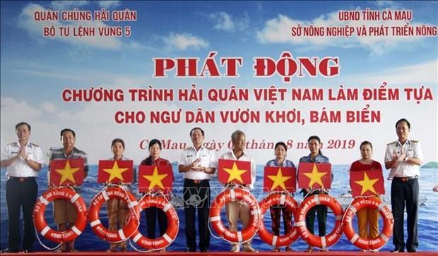 Lacement un programme pour renforcer l'appui de la marine vietnamienne aux pecheurs hinh anh 2