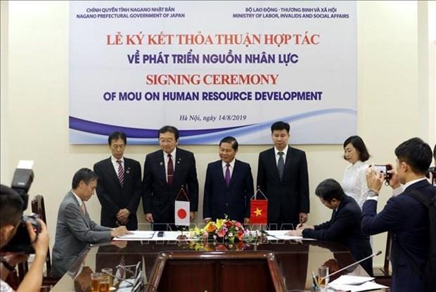 Le Vietnam et le Japon cooperent dans le developpement des ressources humaines hinh anh 1
