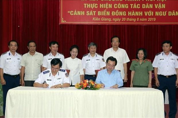 Des activites s'orientant vers la mer et les iles vietnamiennes hinh anh 2