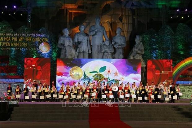 Ouverture du festival de la ville de Tuyen Quang 2019 hinh anh 1