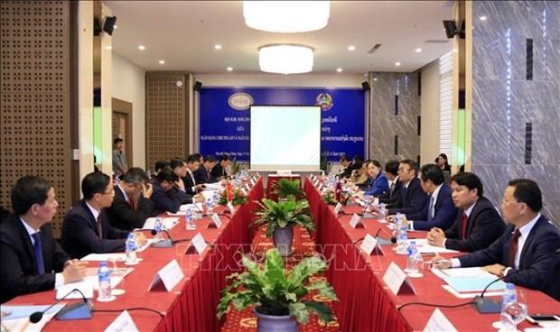 La Banque d'Etat du Vietnam et la Banque du Laos boostent leurs liens hinh anh 1