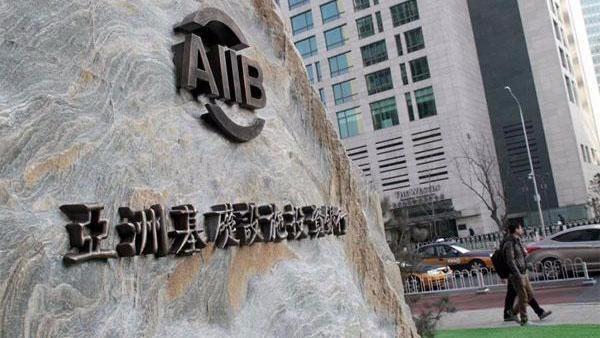 La BAII va investir 1,09 milliard de dollars dans l'ASEAN hinh anh 1