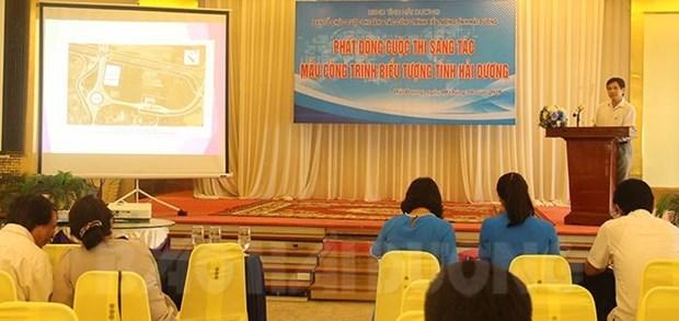 Lancement d'un concours de design du monument symbolique de Hai Duong hinh anh 1