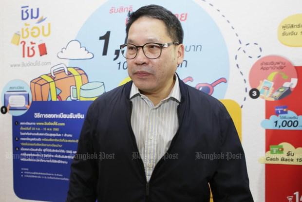La Thailande rajoute pres de 6 milliards de bahts pour relancer la croissance hinh anh 1