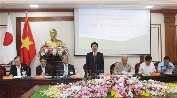 Des entreprises japonaises sondent l'environnement de l'investissement de Ha Nam hinh anh 1