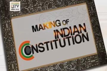 Le 70e anniversaire de l'adoption de la Constitution de l'Inde celebre a Hanoi hinh anh 1