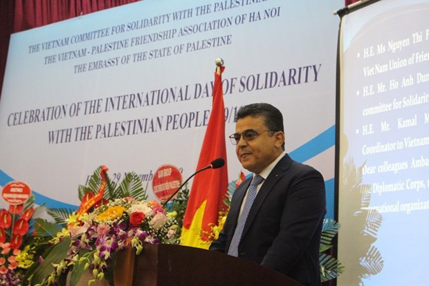 La Journee internationale de solidarite avec le peuple palestinien a Hanoi hinh anh 1