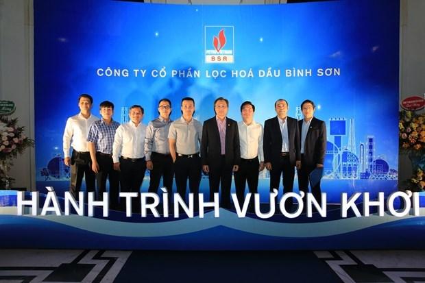 La raffinerie de Dung Quat affiche un chiffre d'affaires de plus de 50 mds de dollars hinh anh 2