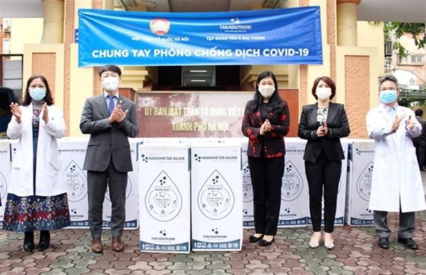 Les dons affluent pour soutenir la lutte anti-coronavirus a Hanoi hinh anh 1