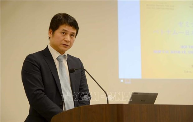 Industrie auxiliarie: Vietnam et Japon cherchent des opportunites de cooperation hinh anh 1
