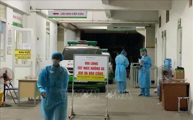 Coronavirus : le vice-PM Vu Duc Dam demande de redoubler de vigilance hinh anh 1