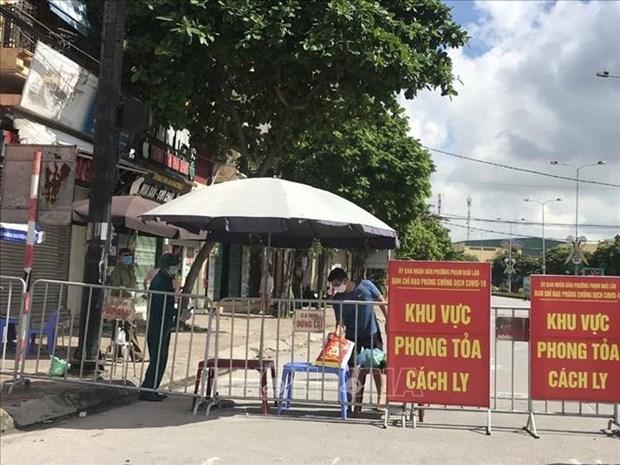 COVID-19: Quang Nam et Hai Duong resserrent le controle sanitaire hinh anh 2