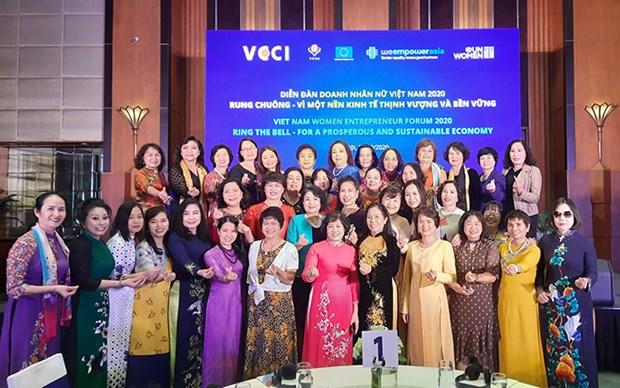 Les entreprises s'engagent a soutenir les principes d'autonomisation des femmes hinh anh 1