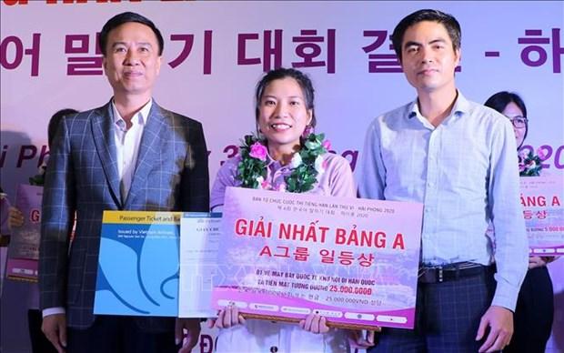 Un concours vise a promouvoir l'amitie Vietnam – Republique de Coree hinh anh 1